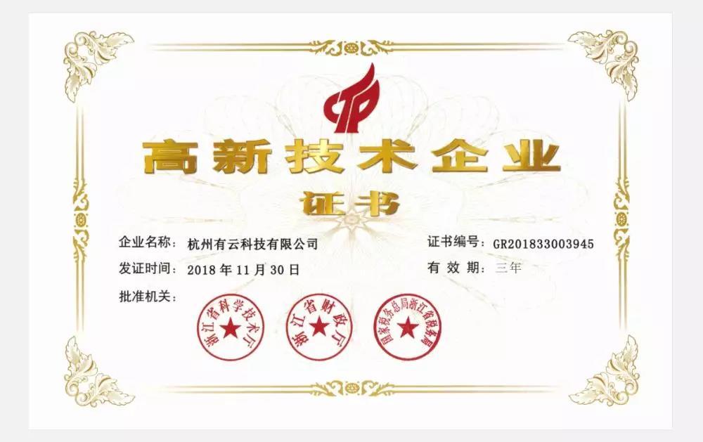 上海注册公司,为什么找代理注册公司最好